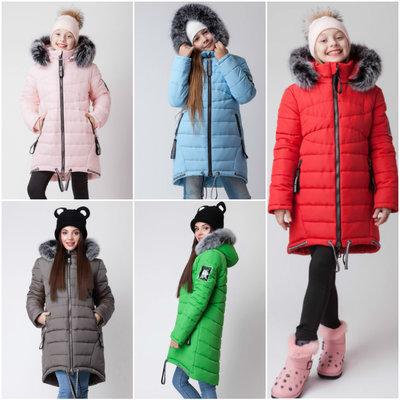 Новые коллекции модной одежды и для малышей, и для подростков выпускаются  многими знаменитыми дизайнерами. Сегодня на рынке детской одежды огромное  ... ca5e44afd21